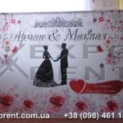Свадебный бренд волл